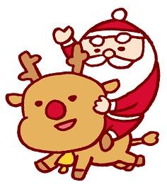 クリスマスカード プレゼント当選者発表! イメージ