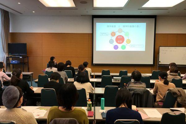 2020年11月20日(金)静岡市にて看護師無料研修会開催します イメージ