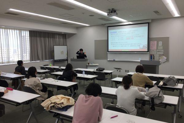 2021年1月16日(土)静岡市にて看護師無料研修会開催します イメージ