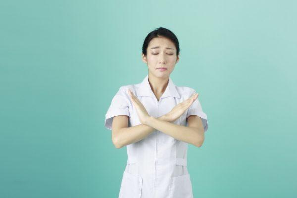 体内に大判ガーゼが遺残したまま閉胸してしまった|看護師インシデントアンケート イメージ